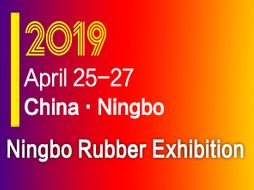 10th Ningbo International Plastics and Rubber Industry Exhibition