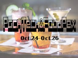 PackTech&FoodPex 2018