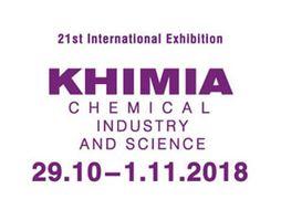 KHIMIA 2018