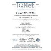 9001-质量证书.png