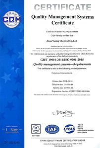 9001质量认证-英文.png