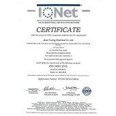 14001-环境证书.png