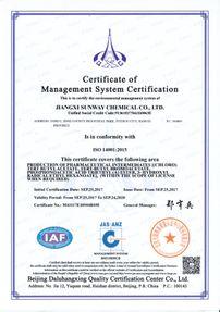 ISO14001英文版.jpg