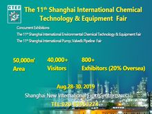 The 11th Shanghai International Chemical Technology & Equipment Fair