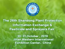 The 26th Shandong Plant Protection Information Exchange&Pesticide and Sprayers Fair