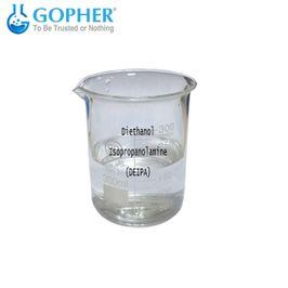 Diethanolisopropanolamine