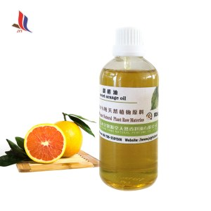 2018 Manufacturer Wholesale For Skin Care 100% Natural Orange Oil