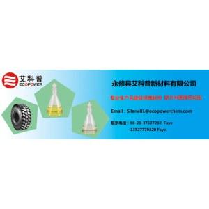 silane coupling agents VS-172