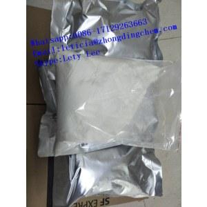 eg018 cas no 983123-31-2 ,EG018 DICLAZEPAM Powder