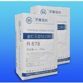 Titanium dioxide Rutile for plastic,flexible plastic,masterbatch
