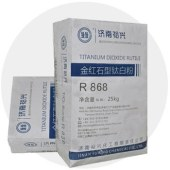 Titanium dioxide Rutile grade for high property coating
