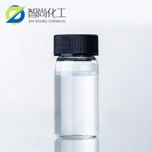 Isopropyl <em>palmitate</em>
