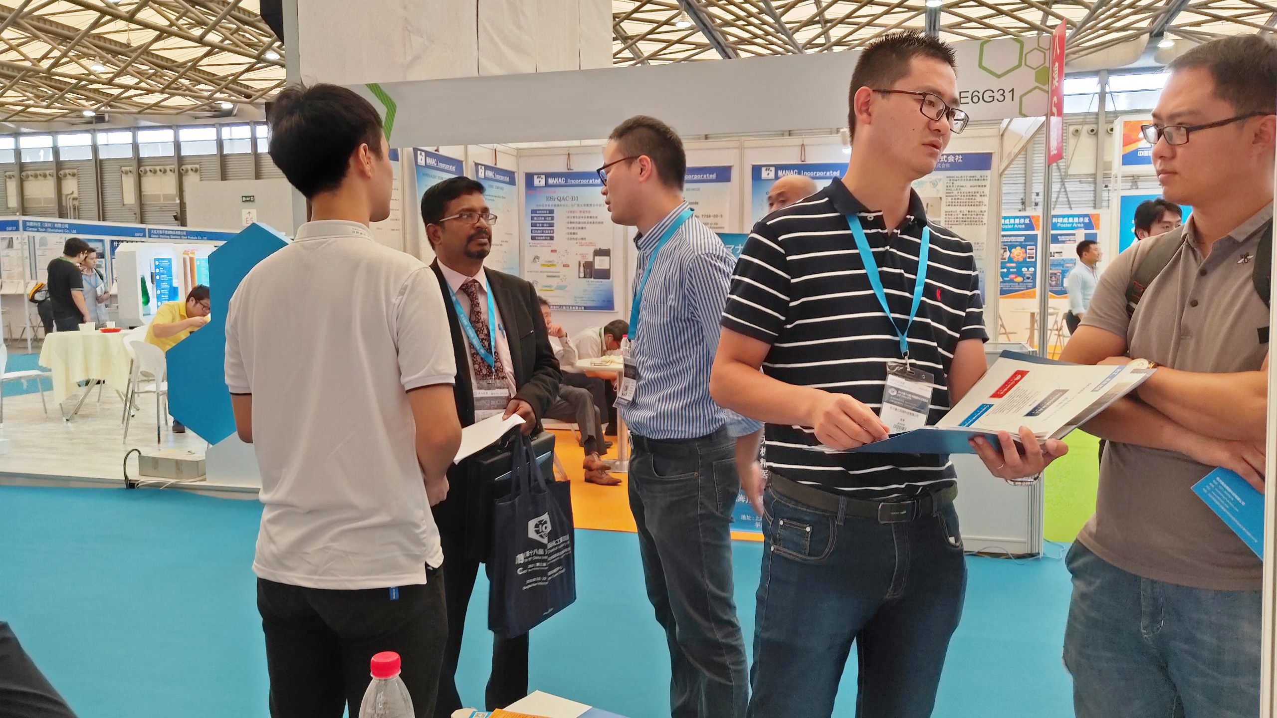 OKCHEM at ICIF China 2018
