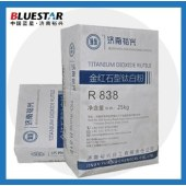 Titanium dioxide Rutile Grade for water-based products