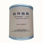 cheap supplier feed/food grade ascorbic acid vitamin c powder