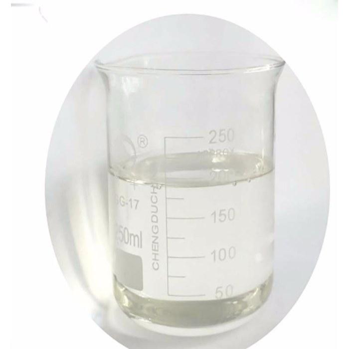 unsym-Dimethylethylenediamine