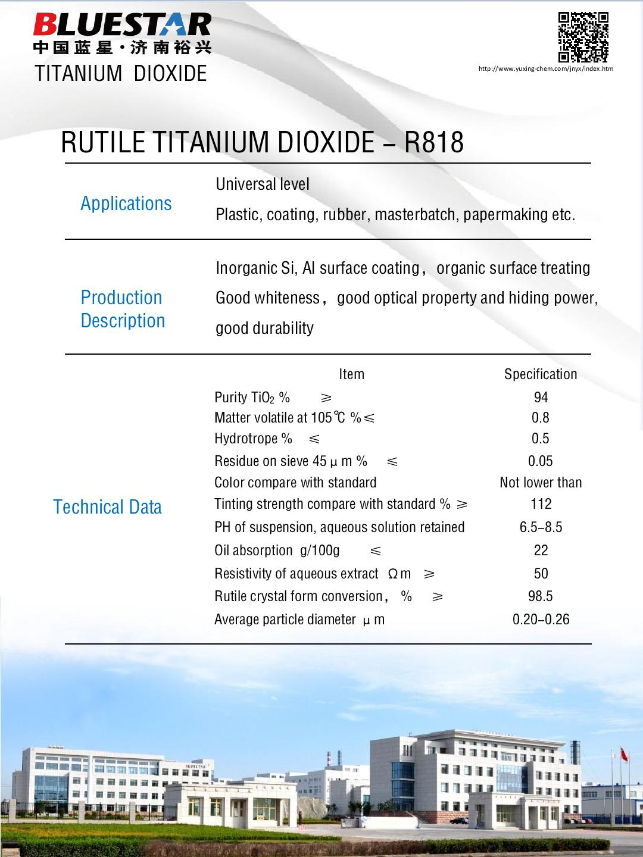 titanium dioxide R818_OKCHEM