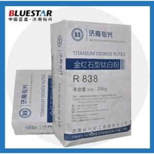 titanium dioxide R818
