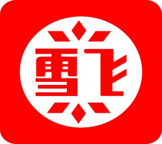 HubeiXuefei Chemical Co.,Ltd