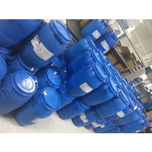 factory supply acetic acid