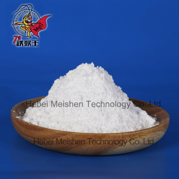 Magnesium oxide for food additives