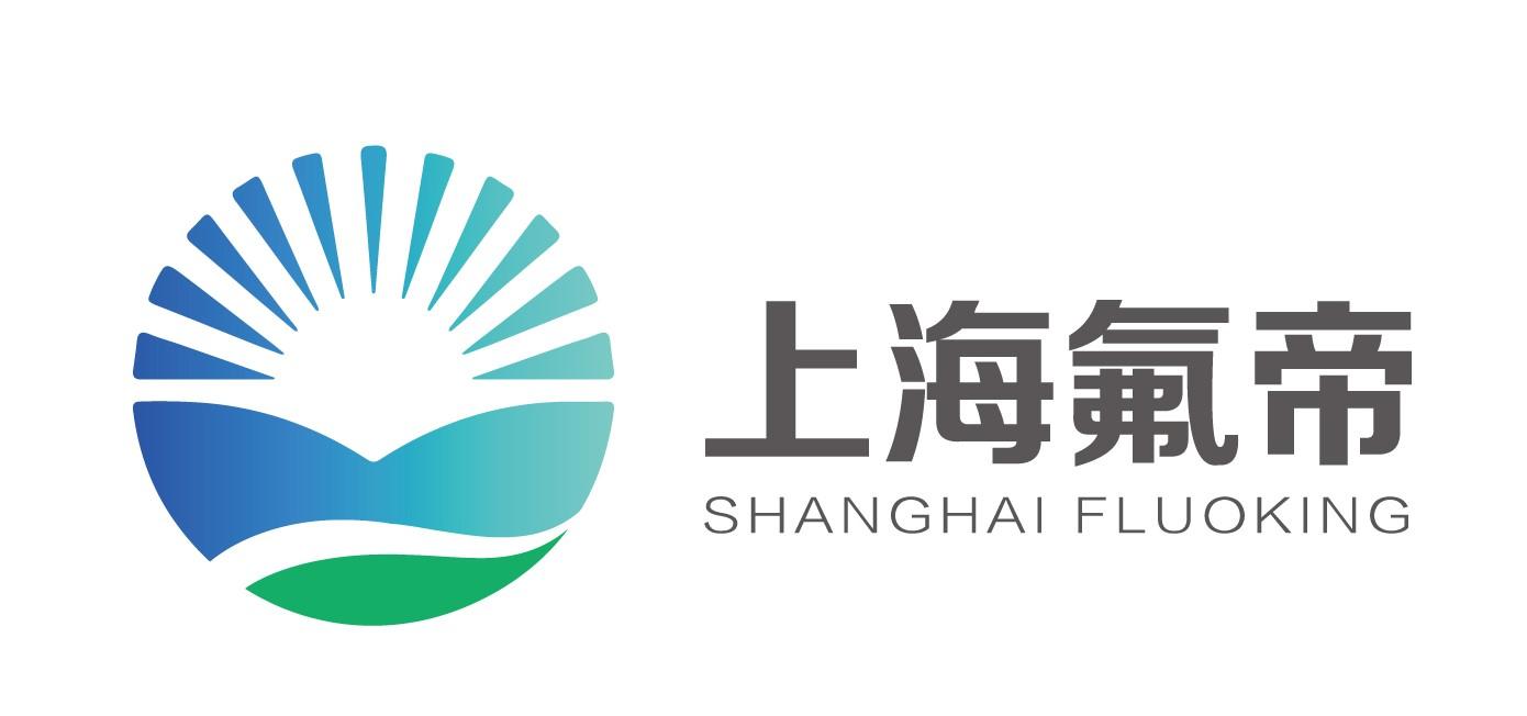 Shanghai Fluoking New Material Co., Ltd.