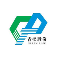 beta-Pinene (Super Grade)