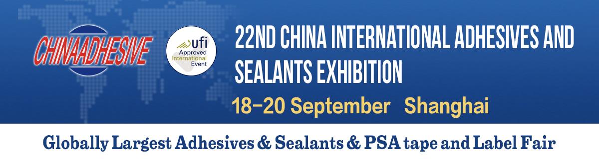 China Adhesive & TL-Expo