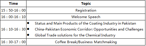 Pakistan Coating Show & Polyurethane Pakistan
