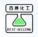 Hengyang Best-selling Chemical Industry Co., Ltd.