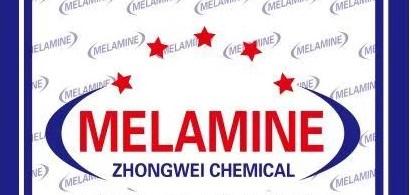 Ningyang ZhongWei Chemical