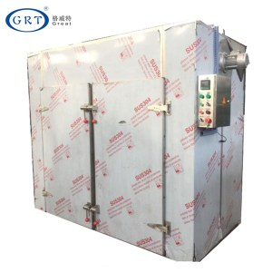 Good efficiency industrial hot air dryer machine for food