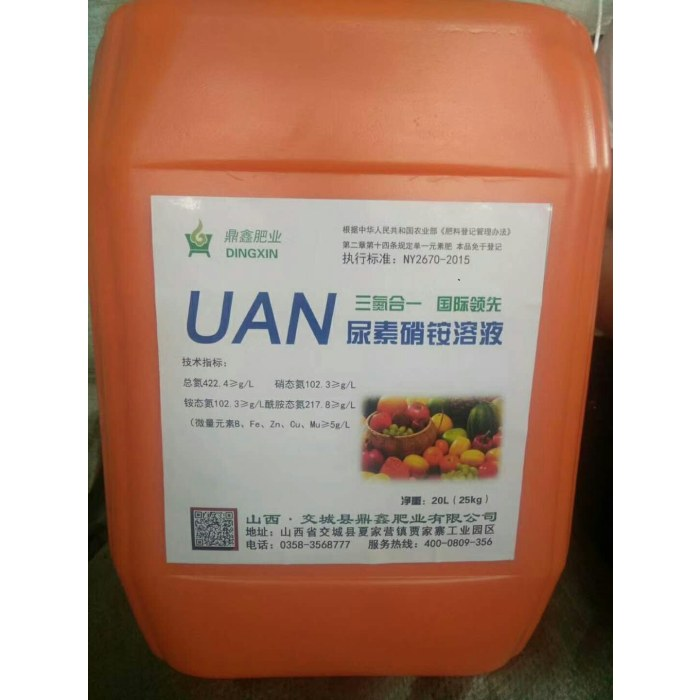 Urea Ammonium Nitrate Of Efficient And Environment-friendly Organic Fertilizer For Agriculture