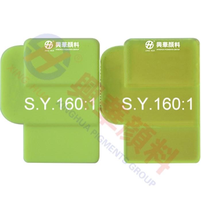 Solvent Yellow 160:1