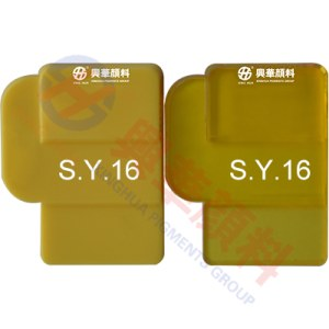 Solvent Yellow 16