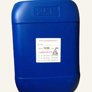 Polyurethane Adhesive for Plastic Track-BJM-5015
