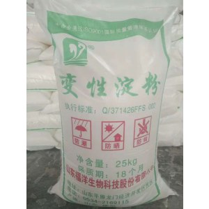 Oxidized starch paper making surface sizing agent