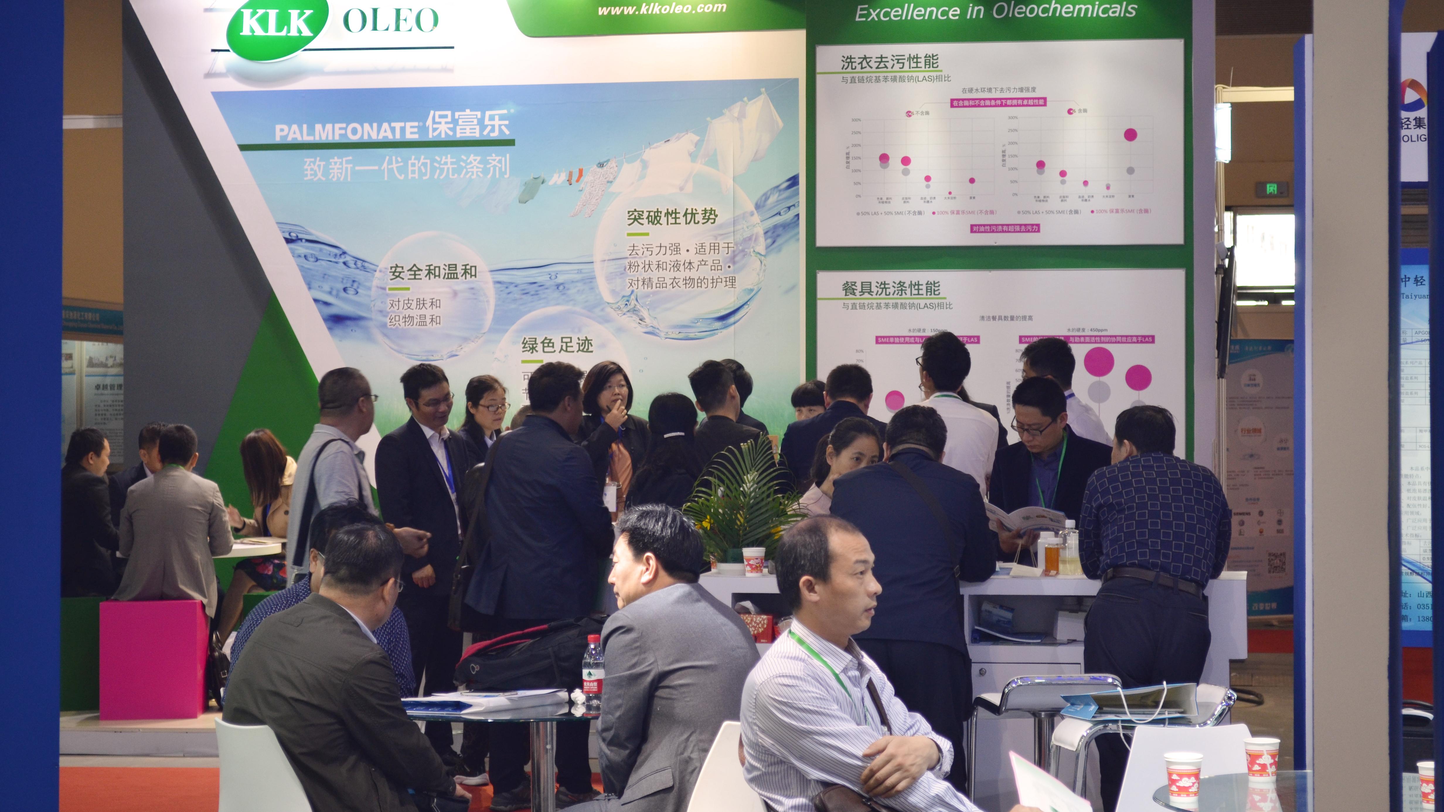 International Exhibition on Surfactant & Detergent