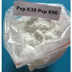 99% Purity Pvp K30 Pvp K90  VA64