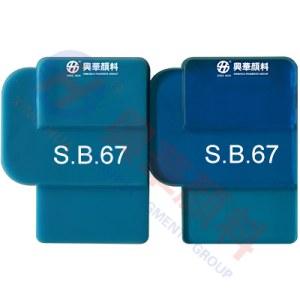 <em>Solvent</em> <em>Blue</em> 67