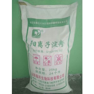 cationic starch pulp and paper additive paper making industry