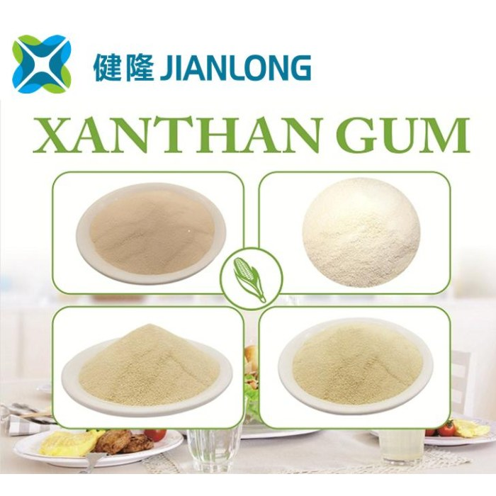Xanthan Gum Industrial Grade_OKCHEM