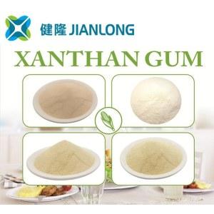 Xanthan Gum Industrial Grade