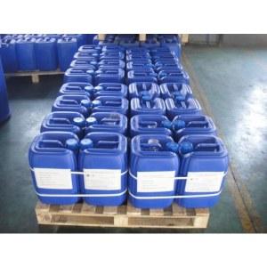 CAS No 872-50-4 99.90% Micro-Electronic Grade N-Methyl Pyrrolidone (NMP)