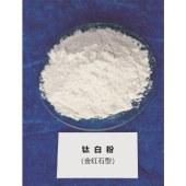 Rutile Titanium Dioxide DHR-967