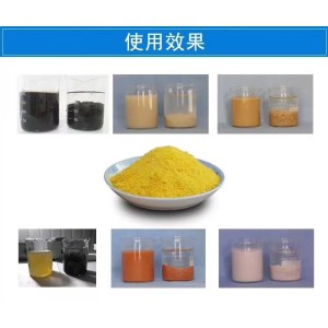 Polymeric Chloride Aluminum