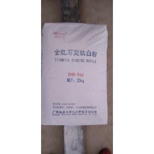 pigment titanium dioxide cr828, pigment titanium dioxide cr828
