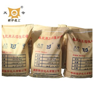 Chemical Additives Rubber Vulcanizing Agent IS7020