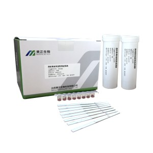 2 in 1 Beta-Lactams+Tetracyclines Rpaid Test Kit