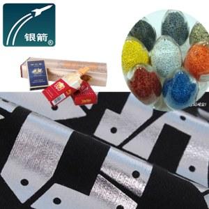 Aluminum pigment for printing ink